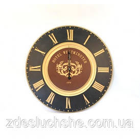 Часы настенные SKL79-207957