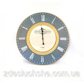 Часы настенные SKL79-207958