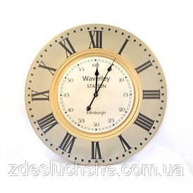 Часы настенные SKL79-207959