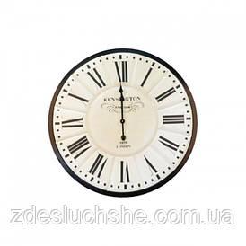 Часы настенные SKL79-207960