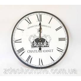 Часы настенные SKL79-207961
