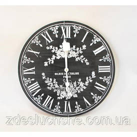 Часы настенные SKL79-207963