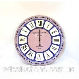 Часы настенные SKL79-207964