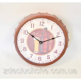 Часы настенные SKL79-207965