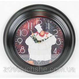 Часы настенные SKL79-207967