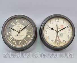 Часы настенные SKL79-209258