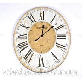 Часы настенные белые SKL79-207956