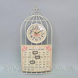 Часы-календарь Sweet home SKL79-208435