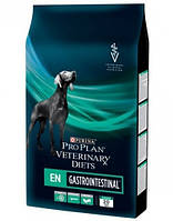Сухой корм Pro Plan Veterinary Diets Gastrointestinal для собак с проблемами ЖКТ, 1,5 кг