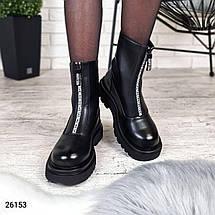 Женские демисезонные ботинки на высокой подошве и с надписями LS-26153, фото 3