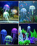 Медуза в аквариум силиконовая - диаметр шапки 6-6,5 см, фото 4