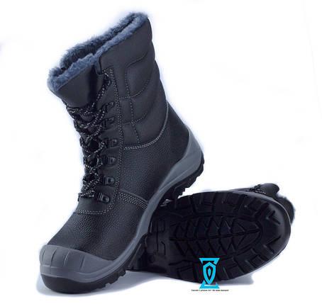 """Обувь рабочая берцы """"Fargo"""" (зима) """"Sizam"""", фото 2"""