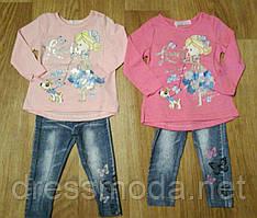 Комплект-трійка для дівчаток Sincere 12-36 міс.