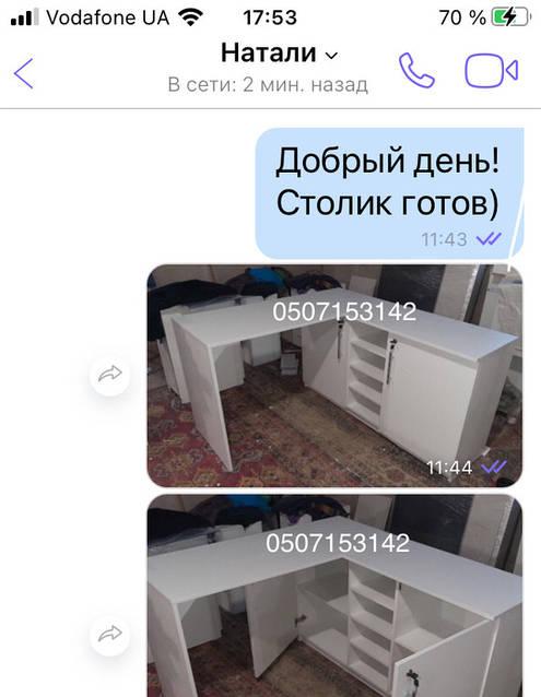 Заказ для Наталии из Харькова готов Угловой маникюрный стол V431-1307
