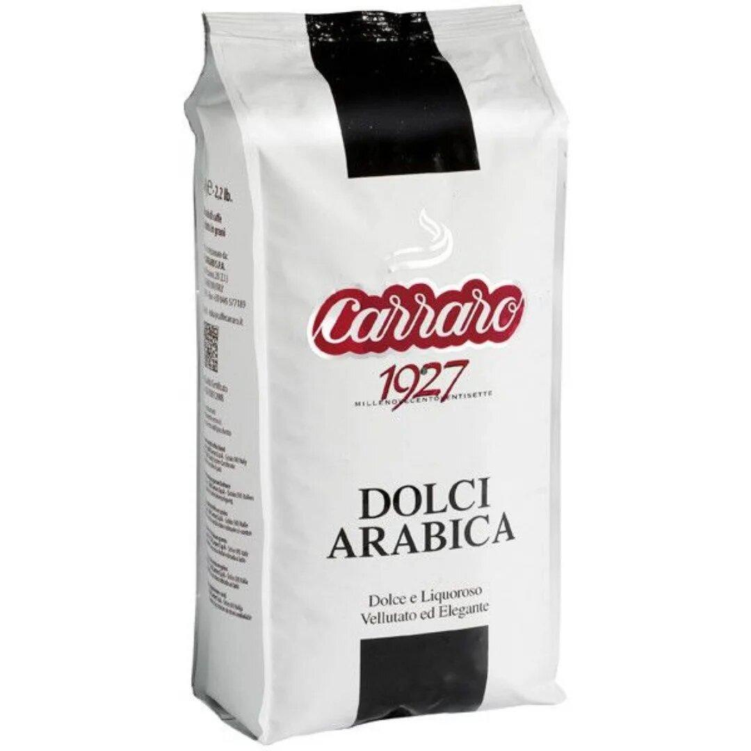Кофе в зёрнах Carraro Dolci Arabica 1000g