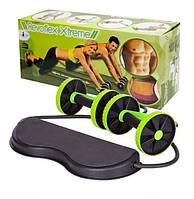 Тренажер Revoflex xtreme для фитнеса, занятий спорта дома Универсальный многофункциональный Ревофлекс экстрим