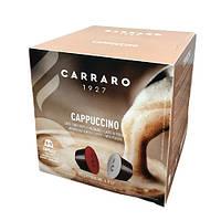 "Кофе в капсулах Carraro ""Cappuccino""  16 шт."