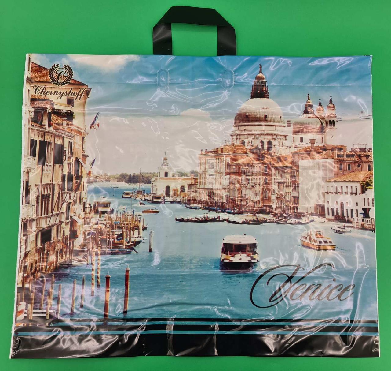 """Пакет с петлевой ручкой  (50*60) """" Венеция"""" Ренпак (25 шт)"""