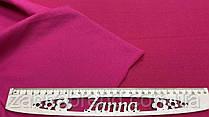 Ткань двунитка малинового цвета (Турция)