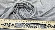 Ткань двунитка серого цвета (Турция)