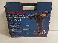 Аккумуляторный шуруповерт Беларусмаш БША-21 Li-ion, фото 4
