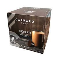 """Кофе в капсулах Carraro """"Cartado""""  16 шт."""