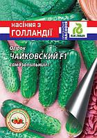 Семена огурца Чайковский F1 10 шт.