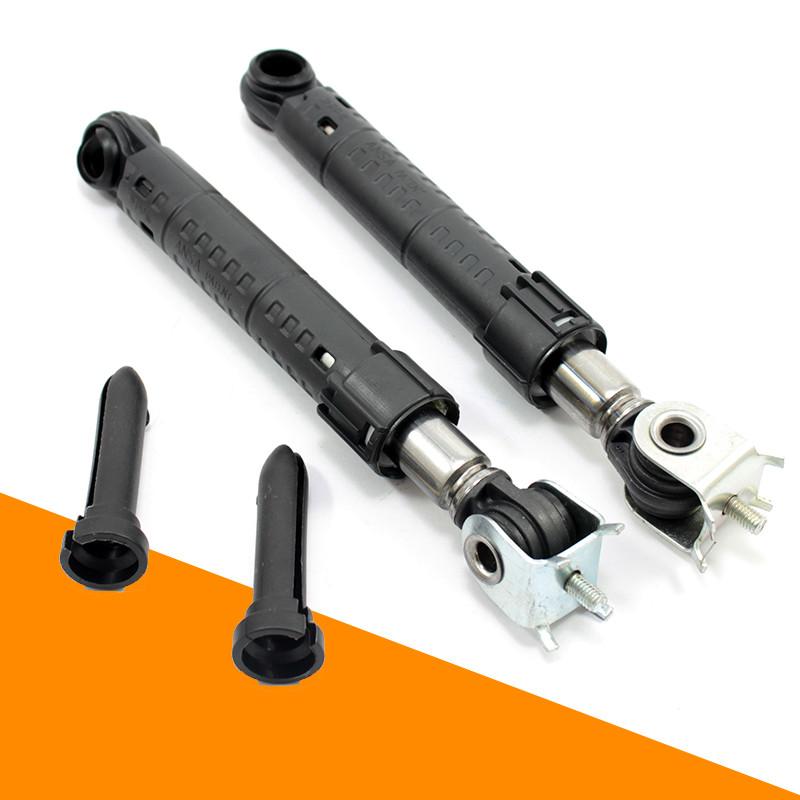Амортизатор для стиральной машины Ariston, Indesit 120N 190/14mm