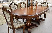 Стол обеденный деревянный ,столешница шпонированная,большой ,цвет орех,Кентукки