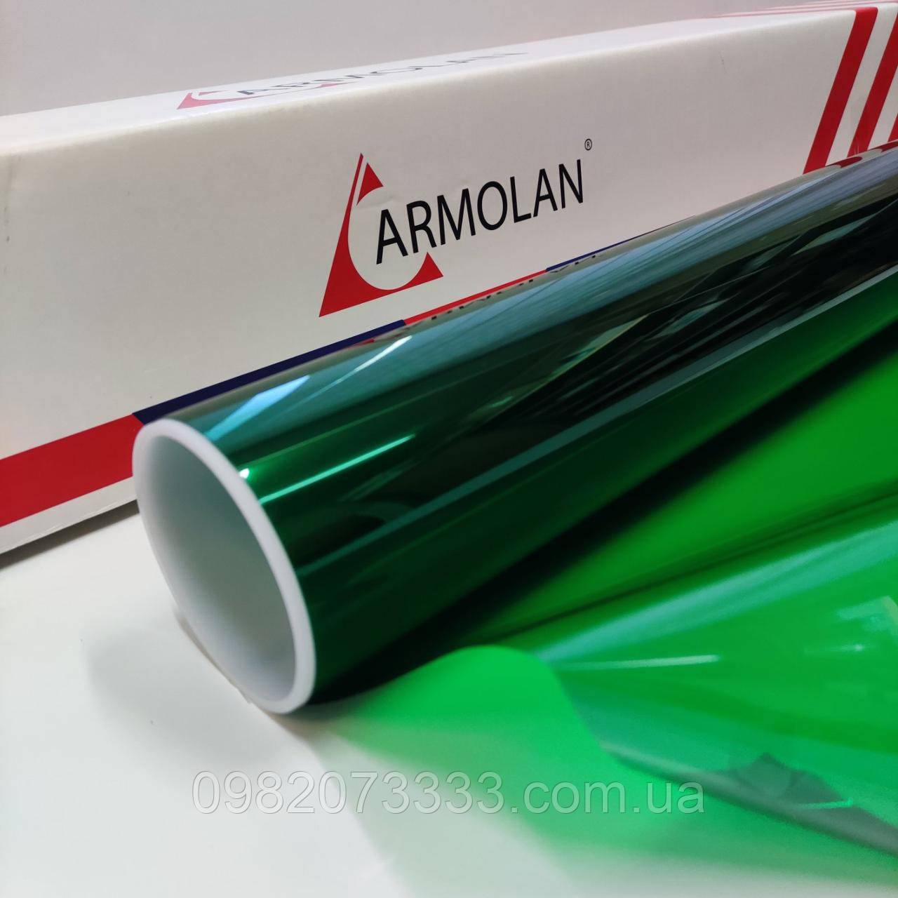 Витражная плёнка AR Green 20 Armolan ширина рулона 1,524м (кв.м)