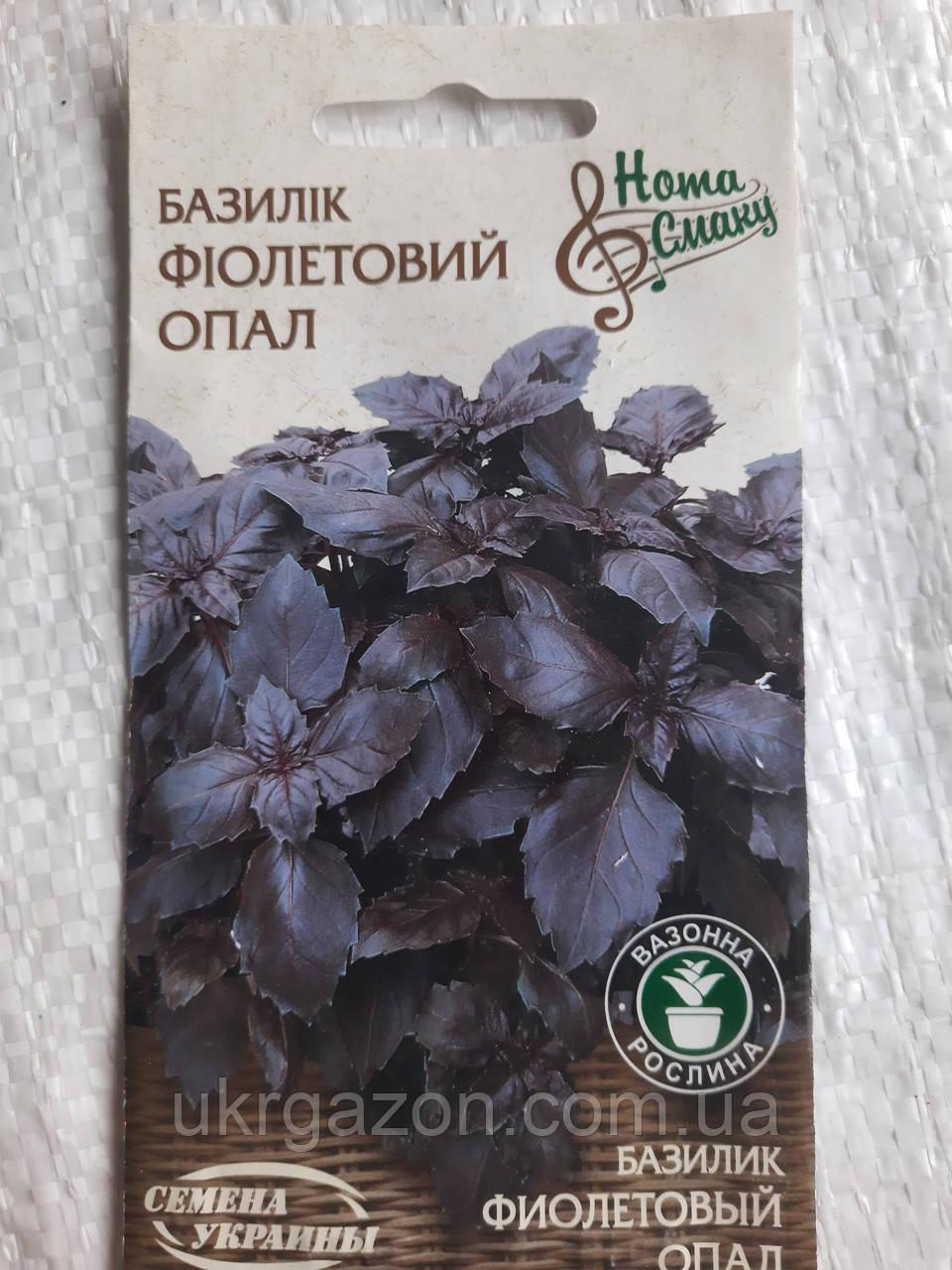 Базелік  ФІОЛЕТОВИЙ ОПАЛ 0,25г   (Семена Украины)