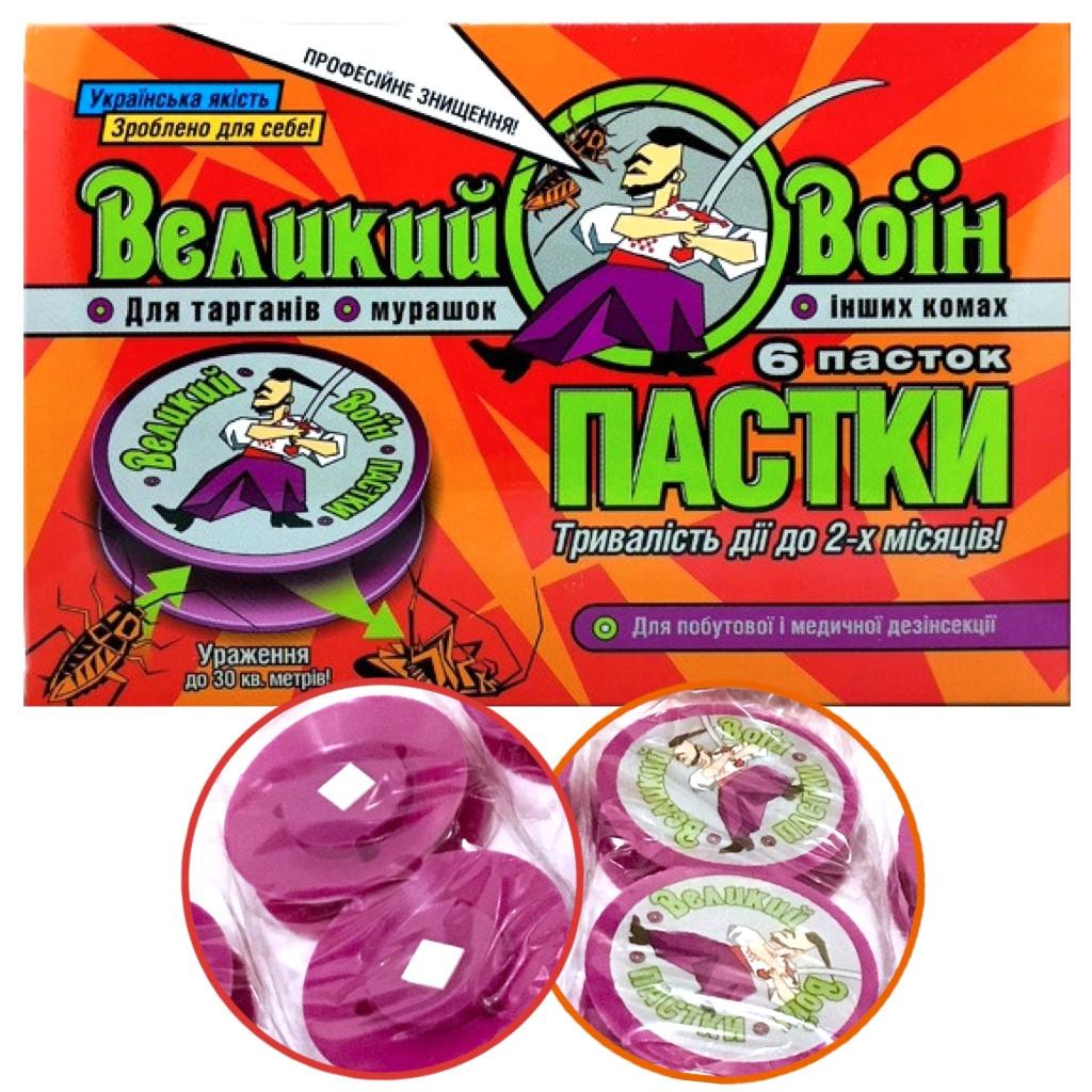 Ловушка для тараканов ВЕЛИКИЙ ВОЇН 6шт/уп инсектицид