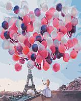 Картина по номерам Brushme Париж в воздушных шариках