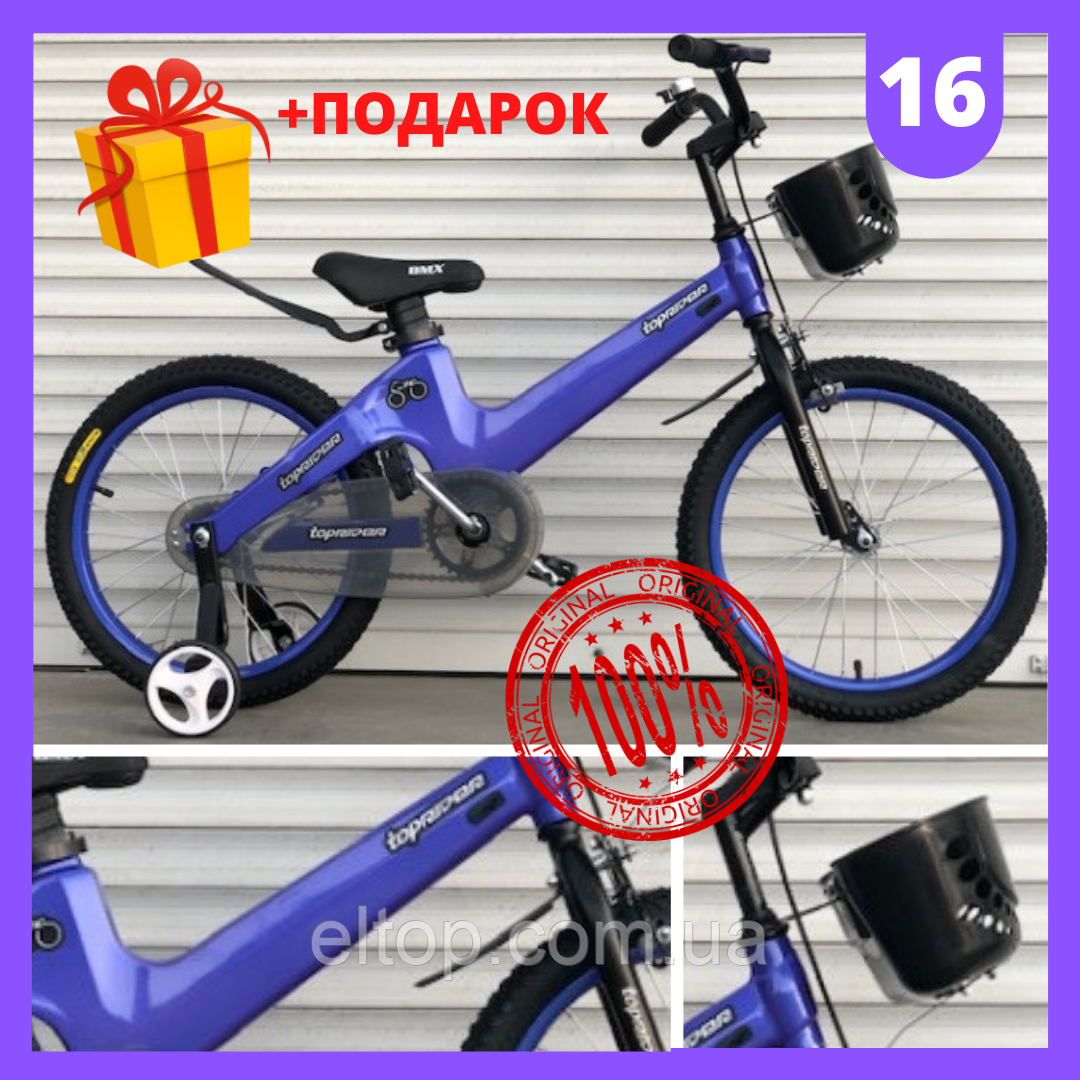 Велосипед дитячий від 4 років 16 дюймів МАГНІЄВА РАМА велосипед дитячий з кошиком додатковими колесами