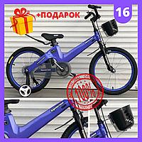 Велосипед детский от 4 лет 16 дюймов МАГНИЕВАЯ РАМА велосипед детский с корзинкой дополнительными колесами