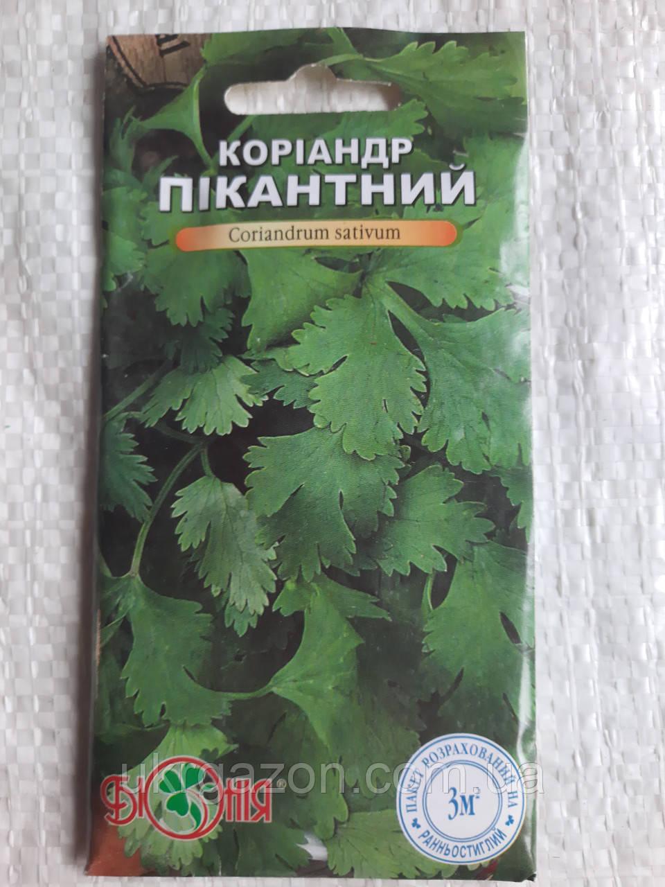 Коріандр ПІКАНТНИЙ  3г  (Біонія)