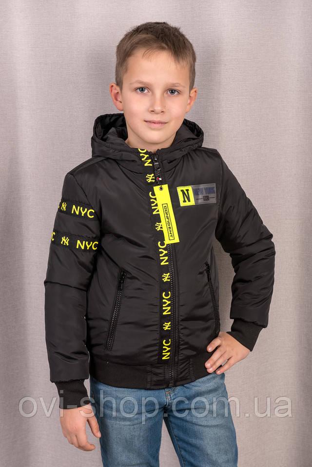 куртка для хлопчика весняна