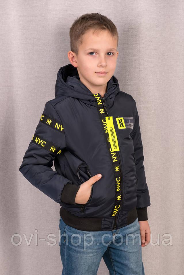 модна куртка для хлопчика