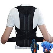Реклинатор. Корректор осанки Back Pain Need Help. Ортопедическое приспособление для коррекции осанки