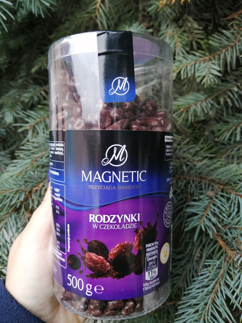 Magnetic изюм в шоколаде 500 грамм