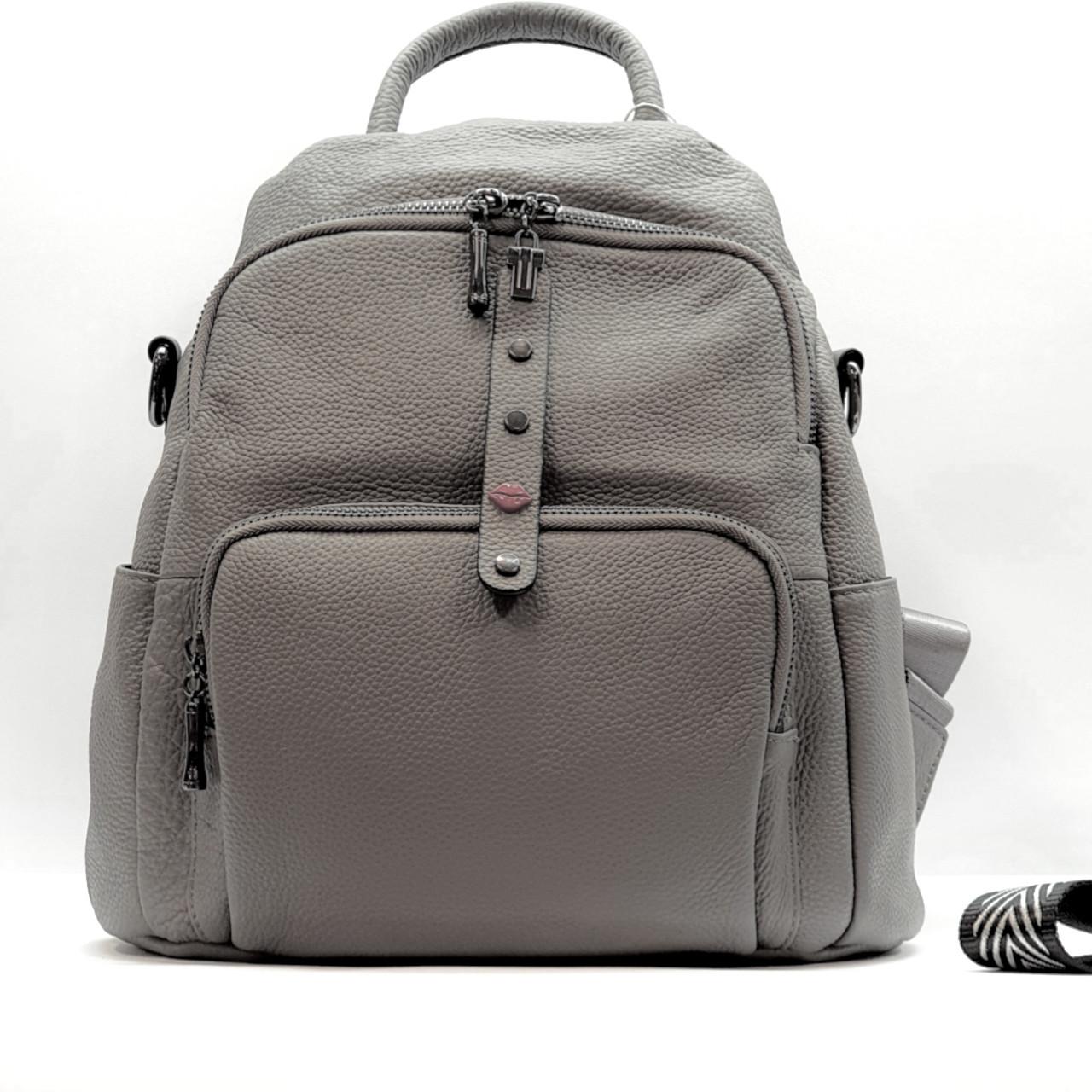 Рюкзак-сумка средний женский из натуральной кожи городской серый