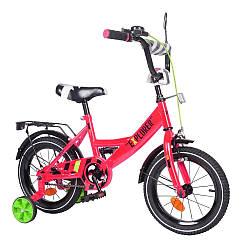 """Велосипед EXPLORER 14"""" 2-х колісний crimson з дзвінком дзеркалом та ручним гальмом T-21419"""
