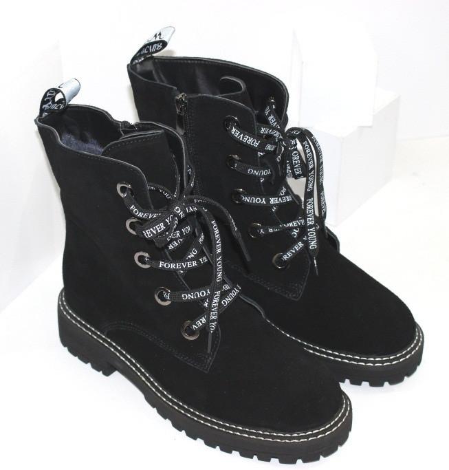 Ботинки на шнурках и молнии низкий каблук натуральная замша