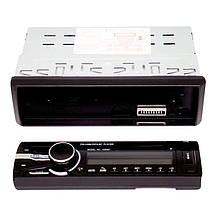 Автомагнитола 1DIN 1085BT СЪЕМНАЯ панель Bluetooth MP3 Player, FM, USB, microSD магнитофон в авто