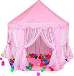 Палатка - шатер детская разные цвета, фото 2