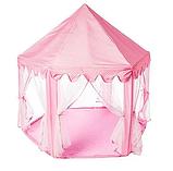 Палатка - шатер детская разные цвета, фото 4