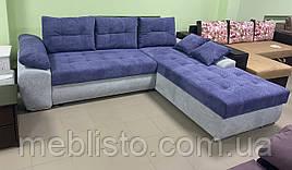 Угловой диван Палярис 2.55 на 215