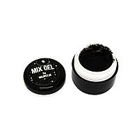Декор-гель Nailapex «Mix-Gel» № 09 глиттер черный (матовый)