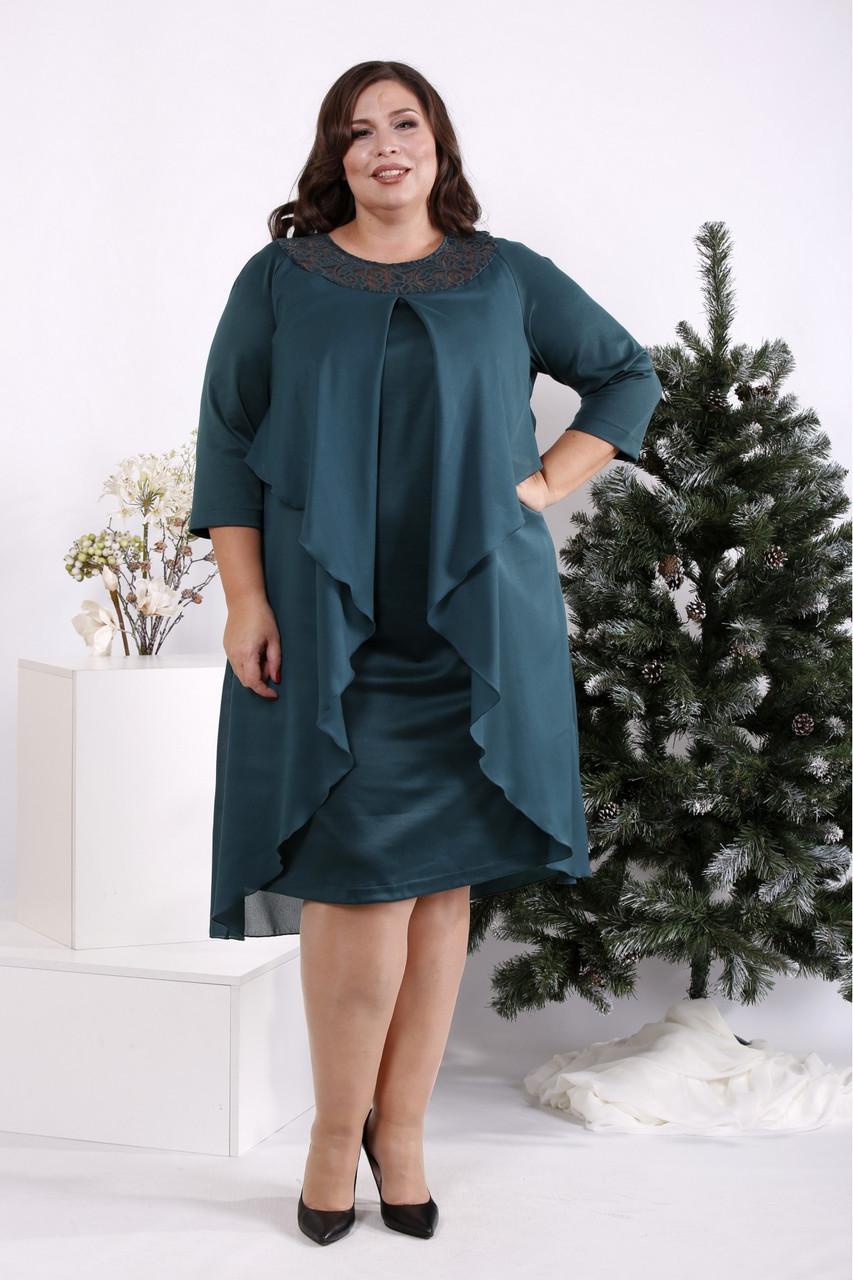 Зелене оригінальне плаття з урочисте имтацией накидки батал 42-74. 01686-2