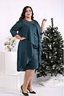 Зелене оригінальне плаття з урочисте имтацией накидки батал 42-74. 01686-2, фото 3